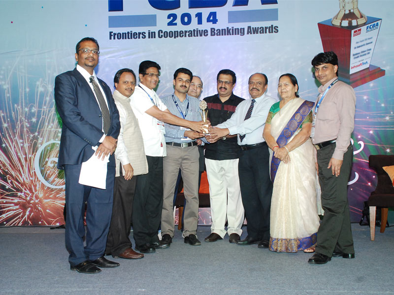 Banking Frontier Awards 2014